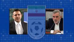پیام تبریک الماسخاله به رییس جدید فدراسیون فوتبال