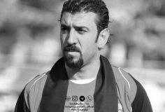 تسلیت هیات فوتبال گیلان در پی درگذشت علی انصاریان