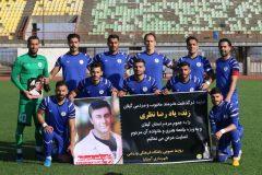 تبریک هیات فوتبال گیلان به باشگاه شهرداری آستارا