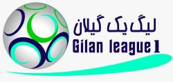زمان قرعه کشی مسابقات لیگ دسته اول بزرگسالان استان گیلان فصل ۱۳۹۹-۱۴۰۰ مشخص شد