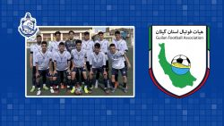 پیام تبریک هیات فوتبال گیلان به باشگاه ملوان بندر انزلی