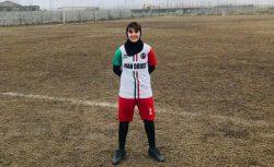 سوگند راجی به اردوی تیم ملی نوجوانان دعوت شد